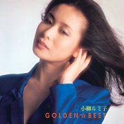 Golden Best - Sms Years Complete Ab Singles (Japan)