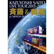 Live Tour 2013-2014 - Saito & Kazuyoshi At Nippon Budokan 2014.2.16 [2DVD+CD Limited Edition] (Japan)