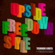 Upside Down / Free Style (Japan)