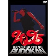 2095 Winter Tour In Budokan (Japan)