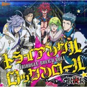 Bakumatsu Rock Triangle Rock'n'Roll (Japan)