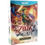 Zelda Musou [Premium Box] (Japan)