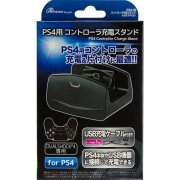 Charge Stand for Playstation 4 (Japan)