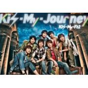 Kis My Journey [CD+DVD Limited Edition Type A] (Japan)