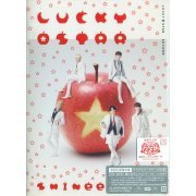Lucky Star [CD+DVD Limited Edition] (Japan)