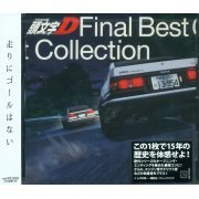 Initial D Final Best Collection (Japan)