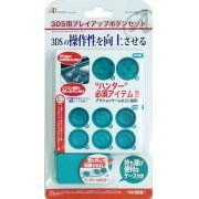 Play Up Button Set for 3DS (Blue) (Japan)