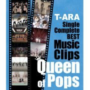 T-ara Single Complete Best Music Clips - Queen Of Pops [Limited Edition] (Japan)