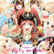 Kirakira-go-round (Bodacious Space Pirates: Abyss of Hyperspace Theme Song) (Japan)