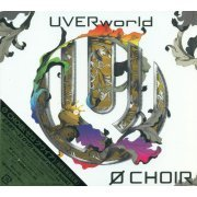 0 Choir [CD+DVD Limited Edition] (Japan)