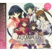Aquaplus Vocal Collection Vol.9 (Japan)
