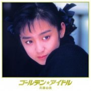 Golden Idol Yuki Saito [HQCD Limited Edition] (Japan)