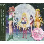 Moon Pride [CD+Blu-ray Sailor Moon Edition] (Japan)