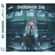 Overdriver (Rail Wars Outro Theme Song) (Japan)