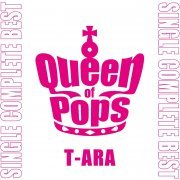 Queen of Pops [Pearl Edition] (Japan)