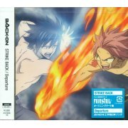 Strike Back / Departure [CD+DVD Type B] (Japan)