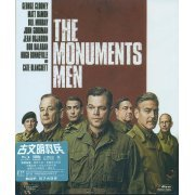 The Monuments Men (Hong Kong)