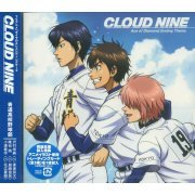Cloud Nine (Ace of Diamond Outro Theme) (Japan)