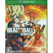 Dragonball Xenoverse (Japan)