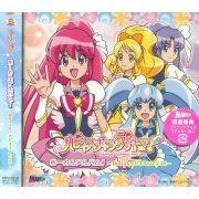 Happinesscharge Precure Vocal Album 1 (Japan)