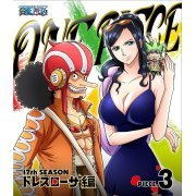 One Piece 17th Season Dressrosa Hen Piece 3 (Japan)
