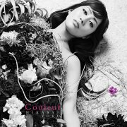 Couleur - Hikasa Yoko First Original Album (Japan)