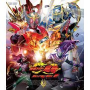 Kamen Rider Ryuki Blu-ray Box 2 (Japan)
