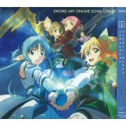 Sword Art Online Song Collection (Japan)