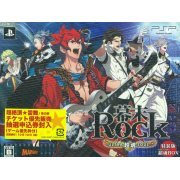 Bakumatsu Rock Ultra Soul [Limited Edition] (Japan)