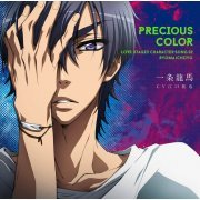 Love Stage Character Song 02 - Precious Color (Japan)