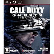 Call of Duty: Ghosts Subtitled Edition [Best Price Version] (Japan)