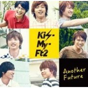 Another Future [CD+DVD Limited Edition Type B] (Japan)