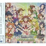 Idolm@ster Master Artist 3 Prologue Only My Note (Japan)