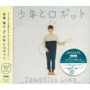 Shonen To Robot [CD+DVD Limited Edition] (Japan)