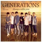 Always With You [CD+DVD] (Japan)