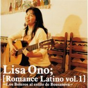 Romance Latino Vol.1 / Vol.2 [Limited Edition] (Japan)