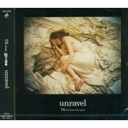 Unravel (Japan)