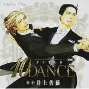Lebeau Sound Collection Drama Cd - 10 Dance (Japan)