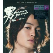 Otoko Never Give Up [CD+DVD Limited Edition Type F] (Japan)