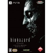 Biohazard HD Remaster [Collector's Package] (English & Japanese) (Japan)