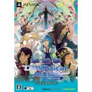 Dramatical Murder Re:code [Limited Edition] (Japan)