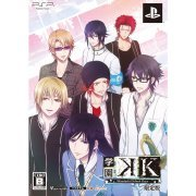 Gakuen K Wonderful School Days [Limited Edition] (Japan)