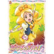 Happinesscharge Precure Vol.4 (Japan)
