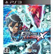 Dengeki Bunko: Fighting Climax [Sega Store Limited Edition] (Japan)