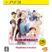 Tales of Xillia 2 (PlayStation 3 the Best) (Japan)