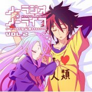 No Radio No Life Vol.2 (Japan)