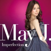Imperfection [CD+Blu-ray] (Japan)