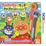 Anpanman to Touch de Wakuwaku Training (Japan)