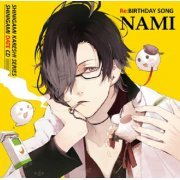 Shinigami Kareshi Series Shinigami Date Cd Vol.1 - Re Birthday Song Nami (Japan)