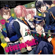 Dynamic Chord Vocal Cd Series Vol.1 [Reve Parfait] (Japan)